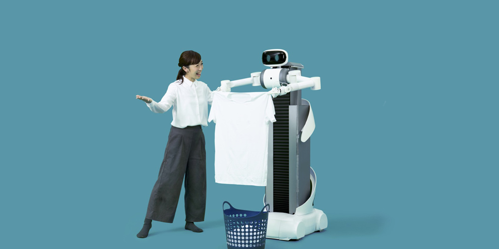 Ugo robot deals with your laundryUgo-robot-deals-with-your-laundry.jpg